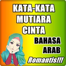 kata mutiara cinta bahasa arab apk for android