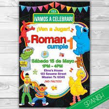 Sesame Street Invitation Spanish Plaza Sesamo Invitacion