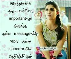 love you da purusha