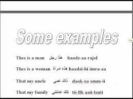 learn demonstratives in arabic you