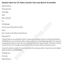 sle letter for lic policy transfer