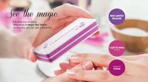 magic nail shiner tupperwarebrands