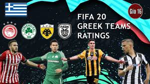 GREEK TEAMS RATINGS FIFA 20 PREDICTION - FT. FORTOUNIS, DONIS, MANTALOS,  PELKAS - YouTube
