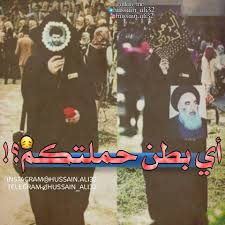 رمزيات عن الامام المهدي المنتظر Makusia Images