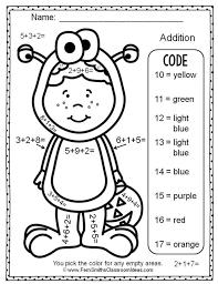 grade math worksheets school worksheets