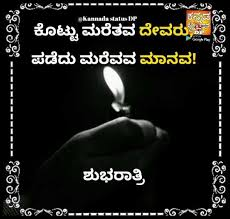 share chat whatsapp dp images in kannada hortson