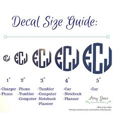 Monogram Decal 2 Amy Grace Monograms