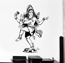 Wall Vinyl Decal Shiva Indian God Hinduism India Home Interior Decor Unique Gift Z4147 Vinyl Wall Decals Vinyl India Inspired