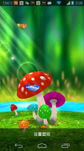mushrooms 3d live wallpaper for android