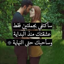 كلام حب رومانسي غرام وحب باجمل الكلمات بالصور صباح الورد