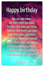 inspirational quotes for birthday wishes birthday inspirational