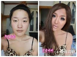 ugly asian before and after makeup
