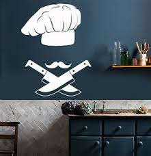 Vinyl Wall Decal Chef Hat Kitchen Decor Mustache Knives Stickers 2176ig Ebay