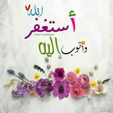 اجمل صور دينية 2019 احلى صور دينية 2019 خلفيات اسلامية 2019