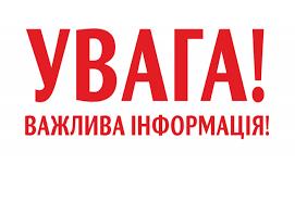Рух відновлено! :: Служба автомобільних доріг<br>у Львівській області