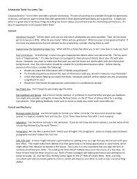 scholarship thank you letter tips
