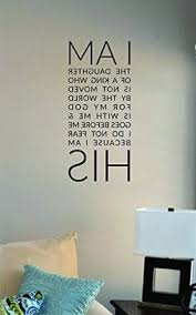 Bible Wall Decals Cardecal