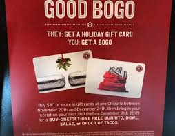 best chipotle gift card deal 2017