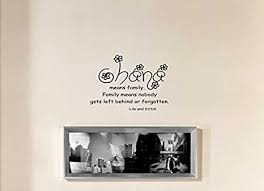Amazon Com Ohana Means Family Lilo And Stitch Vinyl Wall Decal Everything Else