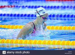 Adeline MARTIN/200m Bras Dames - 03.04.2015 - Championnats de ...