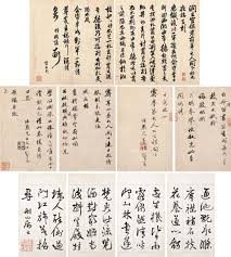 Wentao Zhang Artwork for Sale at Online Auction | Wentao Zhang Biography &  Info