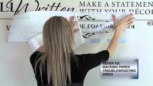 How To Apply Vinyl Wall Quotes Video 3b Hinge Application Method Youtube