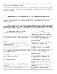 catcher test study guide