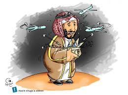 كاريكاتير مضحك بن سلمان وطائراته بعد تصعيد هجمات الدرون اليمني