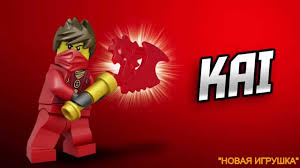 Игрушки LEGO Ninjago Cole,Jay,Kai,Nya,Sensei Garmadon,Sensei Wu ...