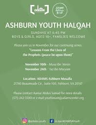 ADAMS-Ashburn Youth Group - Home | Facebook