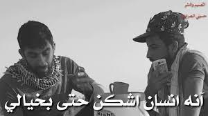 شعر عراقي حزين الدنيا مدرسه أحمد الخادم Youtube