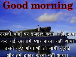 hindi love sad romantic shayari good
