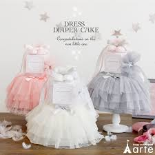 reliable organic diaper cake