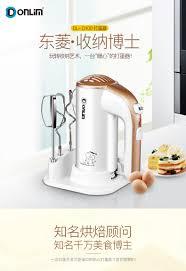 Donlim / Dongling DL-D100 Dụng cụ đánh trứng điện gia dụng và kem đánh  trứng cầm tay Sản phẩm mới cầm tay - Máy trộn điện | Tàu Tốc Hành