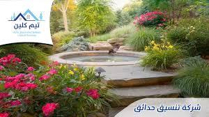 شركة تنسيق حدائق بأبها للايجار 01280176089