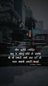 is it me dad quotes be yourself quotes gujarati quotes