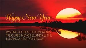happy new year shayari in urdu and hindi urdu shayari