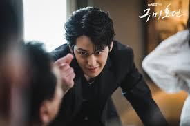 Kim Bum Transforms Into Charismatic Gumiho With Volatile Temper In Upcoming  Fantasy Drama