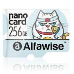Alfawise 256GB UHS 3 XC High Speed High Capacity