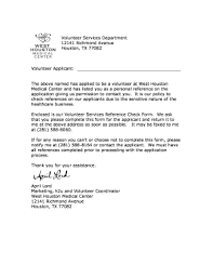 sle parole letters of support from