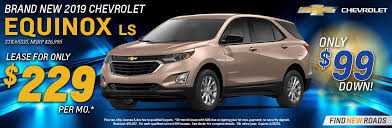 new chevrolet specials at mike anderson