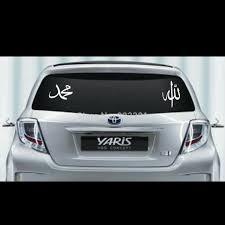 Islamic Art Vinyl Decal Car Sticker Allah Muhammad Cars On Carousell