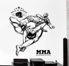 Wall Vinyl Decal Mma Arm Bar Judo Jiu Jitsu Martial Arts Home Interior Wallstickers4you