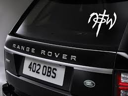 Not Of This World Car Window Decal Christian Symbol Window Car Decal Oracal Range Rover Land Rover Window Decals Car Vinyls