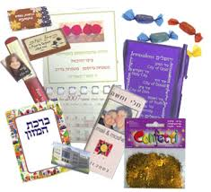 personalized jewish favors for bar bat