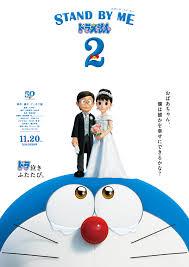 Stand by Me Doraemon 2 | Doraemon Wiki