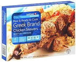 greek brand en skewers
