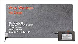 woo warmer hot carpet under rug instant