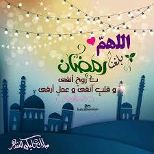 صور رمضان 2020 صور جميلة عن رمضان الكريم مصراوى الشامل