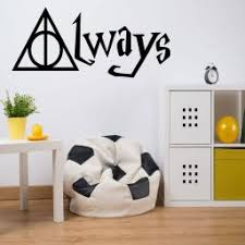 Harry Potter Professor Severus Snape Vinyl Decor Wall Decal Customvinyldecor Com